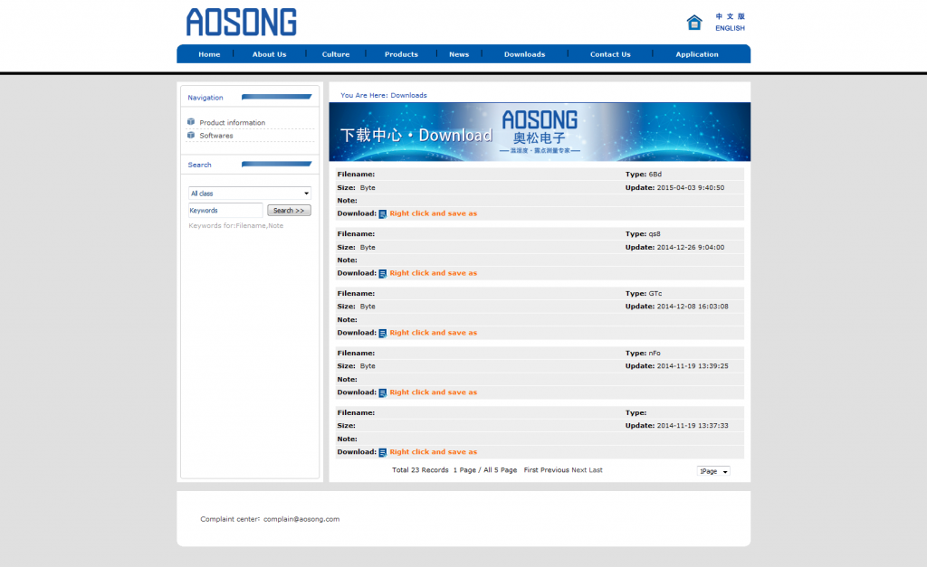 примеры кода aosong com